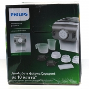Philips Pasta maker HR2355-09 Avance Collection_04